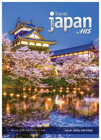 Travel Japan By His Canada By His Canada Issuu