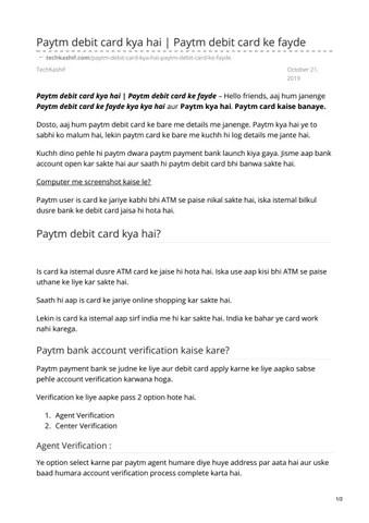 Paytm Debit Card Kya Hai Paytm Debit Card Ke Fayde By Tech Kashif Issuu
