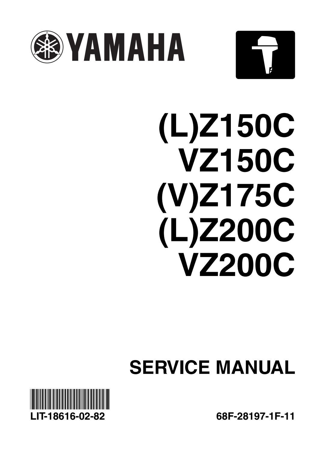 Yamaha Vmax Vz150 Vz175 Z150 Z175 Z200 Lz150 Lz200 V6