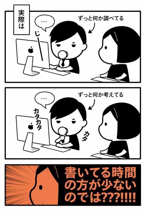 なんでもできる社長02