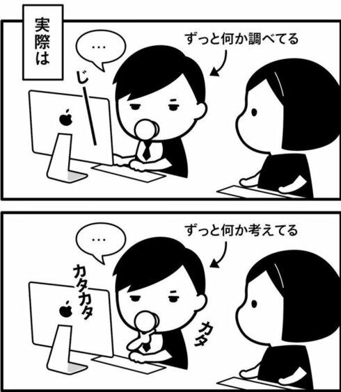 なんでもできる社長04