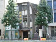 岡山教會について - rcj-okayama ページ!