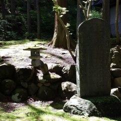 7 Prinzipien Des Handelns Glock 21 Diagram Aikido In Hildesheim Shin Gi Tai Dojo