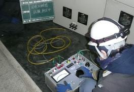 電気設備検査株式會社 - 電気設備検査株式會社