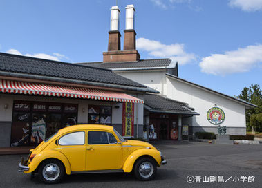 「青山剛昌記念館」の画像検索結果