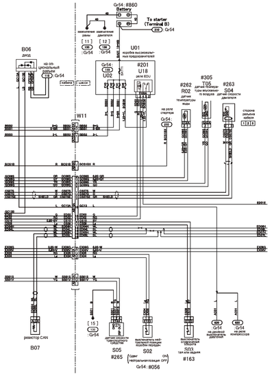 [DIAGRAM] Mitsubishi Rosa Wiring Diagram FULL Version HD