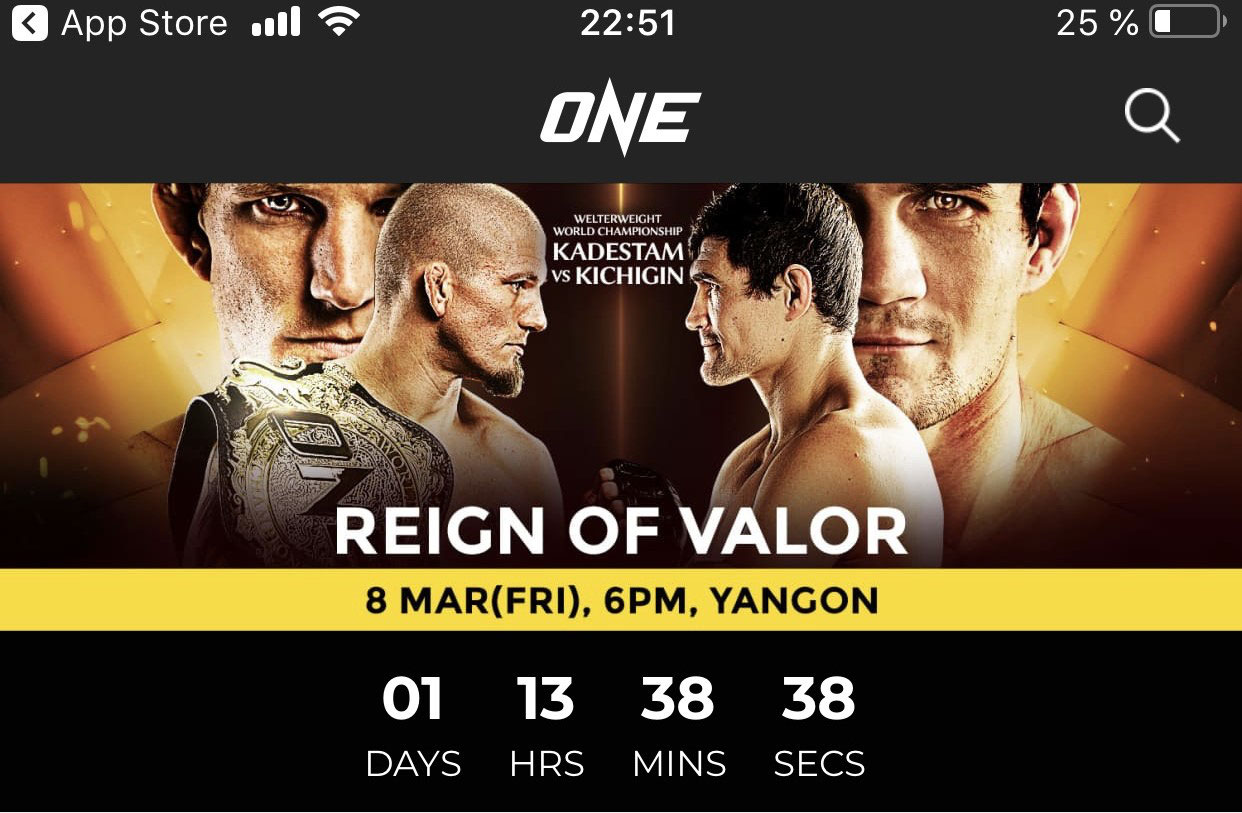 ONE Championship – Die ultimative MMA-App - Never Surrender