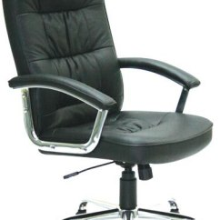 Revolving Chair With Net Macys Chairs High Back Office Made Of Mesh & Leather - China Best Cheap