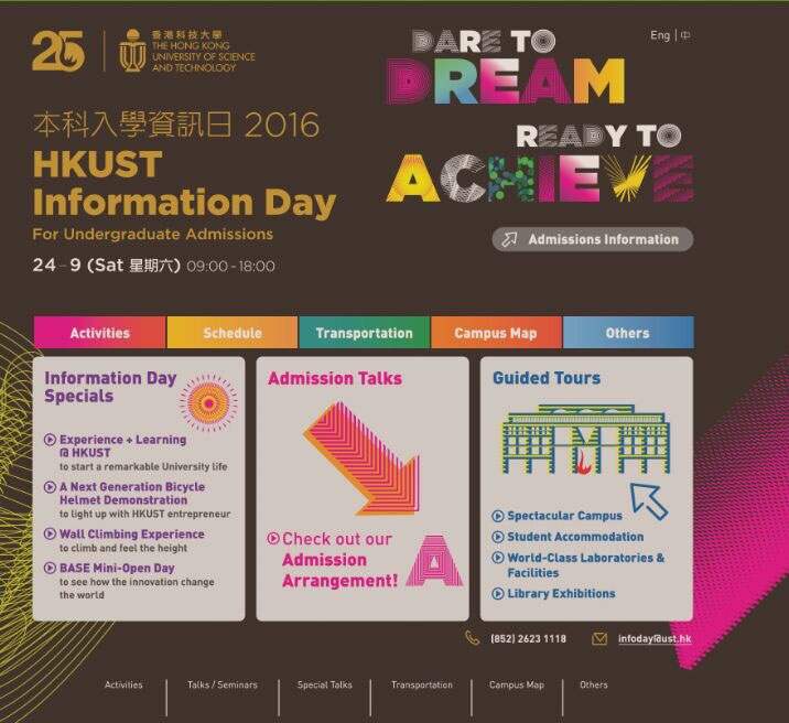 2016 Information Day of Local Universities - Pui Kiu PTA