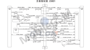 iPhone 7 Schematic and arrangement of parts  Free Manuals