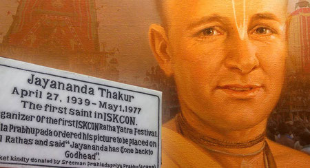 Sri Jayananda Prabhu -- Disappearance
