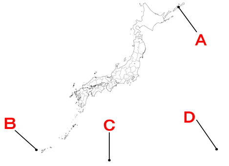 地理4 1 日本の位置と領域 用語確認 教科の學習