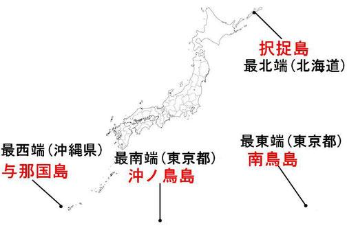 地理4-1 日本の位置と領域 解説 - 教科の學習