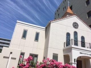 日本バプテスト大阪教會 : 27【大阪】気軽に訪問・大阪の教會 まとめ - NAVER まとめ