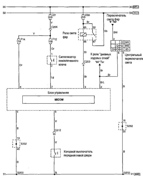 small resolution of chevrolet aveo battery discharge prevention system wiring diagram