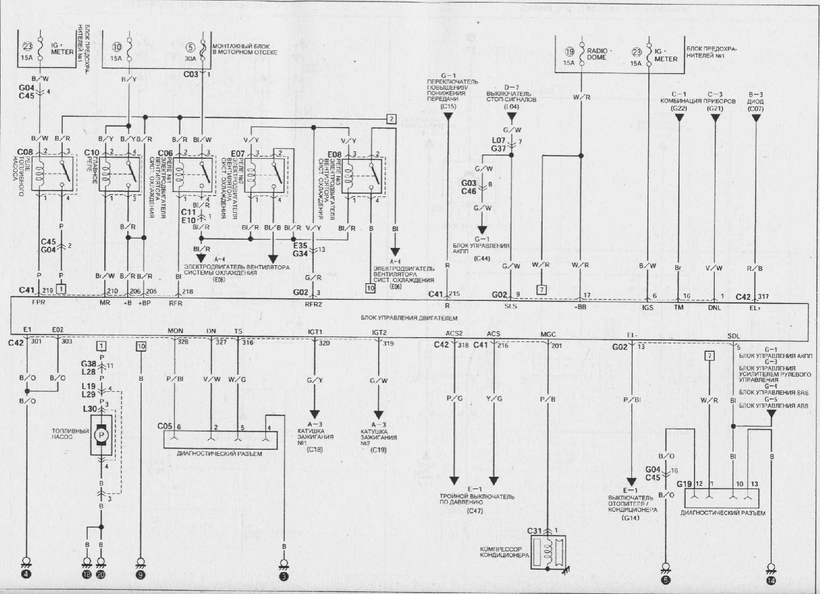 1990 subaru drive by wire diagram