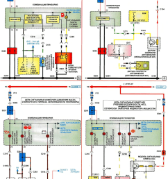 daewoo lanos wiring diagrams of instrument combinations tachometer temperature and oil level indicators  [ 820 x 1164 Pixel ]