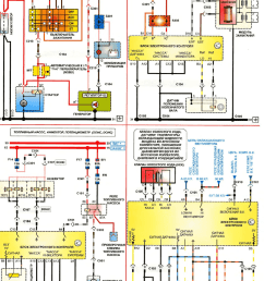 daewoo lanos wiring diagrams of starting and charging system electronic fuel injection system two [ 820 x 1206 Pixel ]