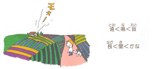 日本語のおもしろ言葉遊び - 日本回文協會