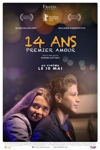 Film A Voir 2017 : Films, D'amour, Ciné, 2017., Lover,, Comédies, Romantiques.