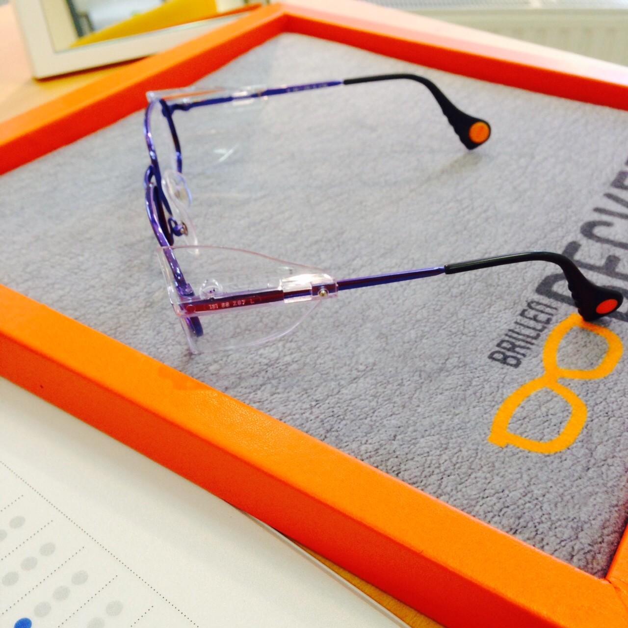 Arbeitsschutzbrille in Sehstrke  Korrektionsschutzbrille