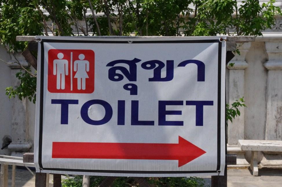 「タイの公衆トイレ 外観」の画像検索結果