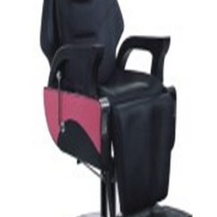 Beauty Salon Chair Affordable Gaming Chairs China Best Cheap