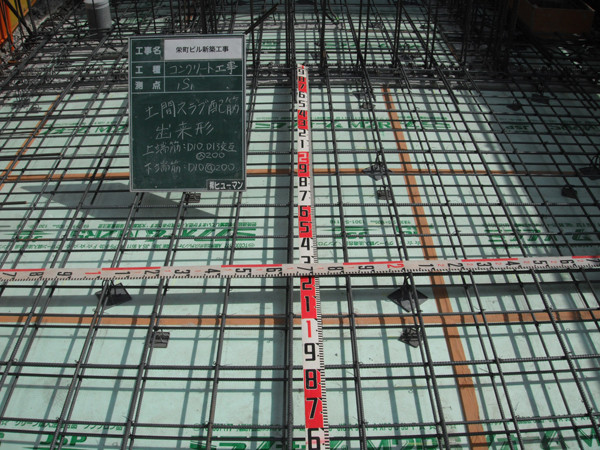 土間スラブ配筋・co打設 明石市の工務店 新築・リフォーム・増改築・デザイン