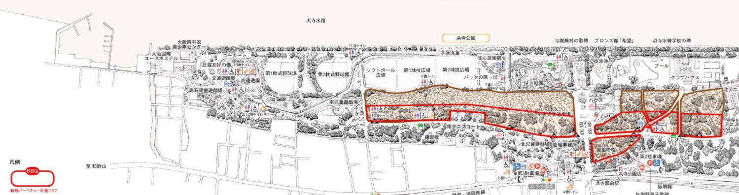 「浜寺公園 花見 バーベキュー」の画像検索結果