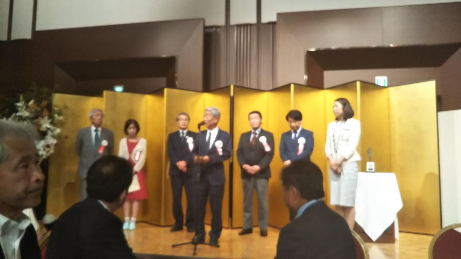 高橋孝之さん放送文化基金個人賞受賞祝賀會 - imai-cup ページ!