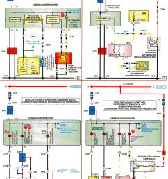 daewoo lanos abs wiring diagram wiring diagram toolbox [ 1824 x 2590 Pixel ]