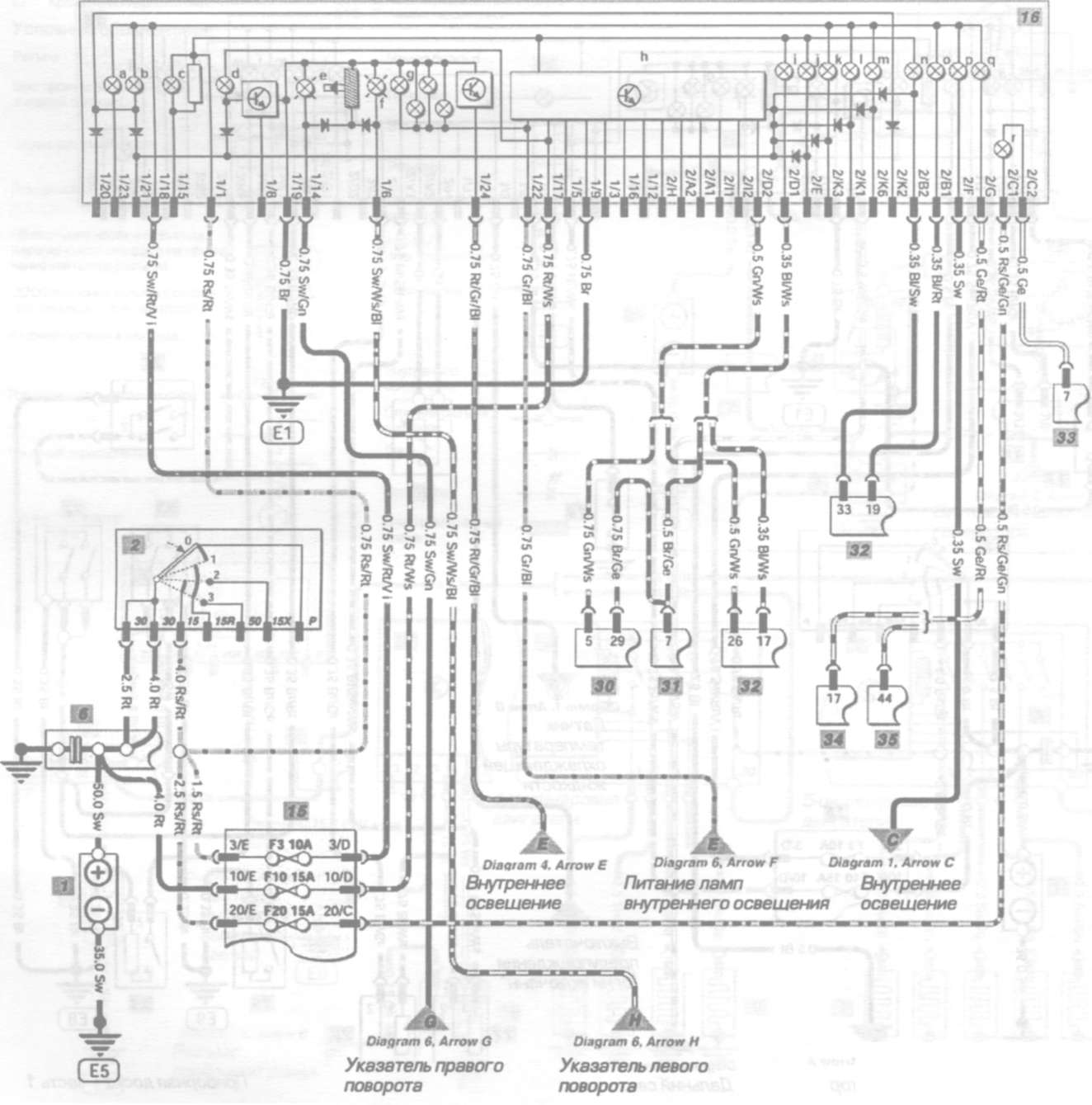 Mercedes W202 Wiring Diagrams