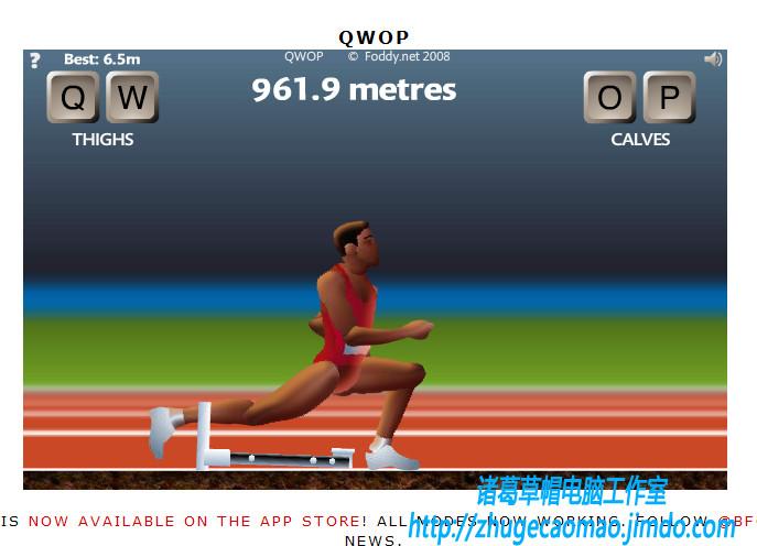 變態網頁flash游戲|最令人糾結的百米賽跑小游戲 - 諸葛草帽工作室