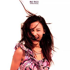 張柏芝 mp3 歌曲   線上收聽新歌及免費下載mp3歌曲