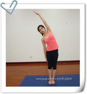 瑜珈教學49-腰部雕塑-半月式 | JYOGA樂活瑜珈 你今天做瑜珈了嗎?