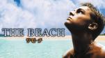「ザ・ビーチ」の画像検索結果