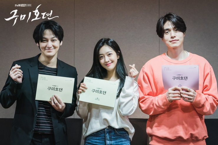"""Tale Of The Nine Tailed"""" (2020 Drama): Cast & Summary 