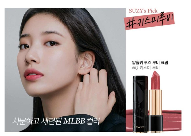 Suzy S Lipstick In Start Up Makes
