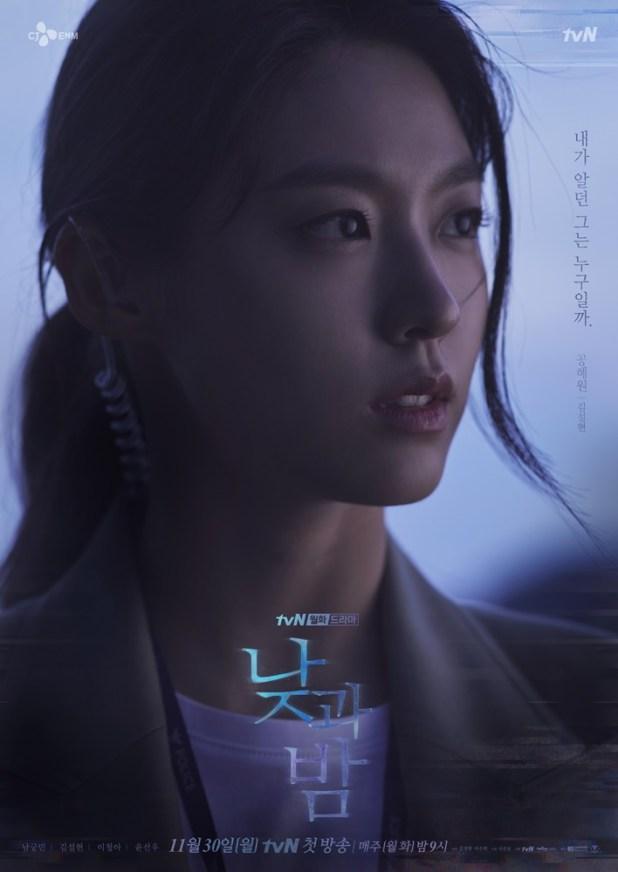 """""""Awaken"""" (2020 Drama): Cast & Summary"""