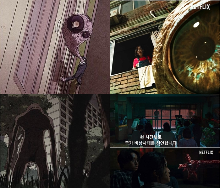 Director lee eung bok said that when it comes to the monsters, he wanted to be as loyal as possible to … Fans Of The Webtoon Sweet Home Compare The Webtoon S Monsters With The Drama Trigger Warning Kpopmap