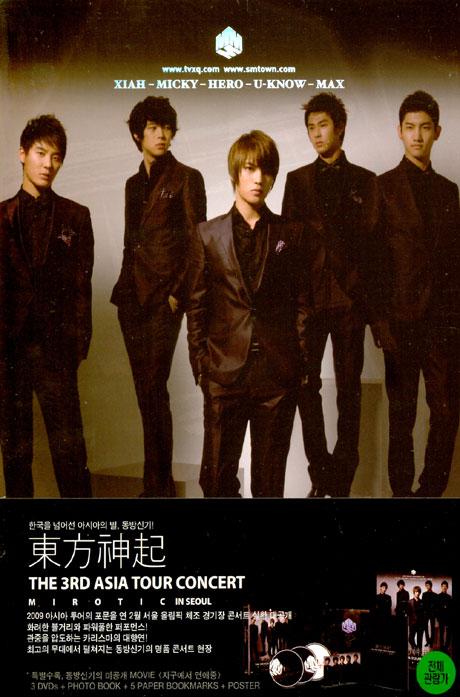dbsk dating on earth songs Yunjae cut dbsk tvxq thsk 360kpop com dbsk dangerous love видео радио music dating on earth part 1/10 dbsk drama.