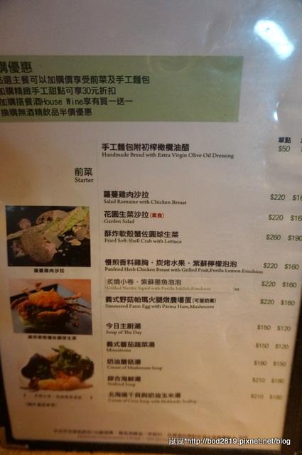 【臺北大同】Turando 杜蘭朵餐廳-精緻三層下午茶,飲料不限金額任選喔!(京站2F) - 嵐嵐的饗樂生活誌