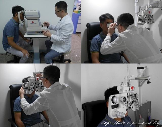 【新北三峽】自己的眼鏡-UV420濾藍光鏡片推薦。三峽充滿濃濃人情味的專業眼鏡行。鏡框選擇多元!(邀約 ...