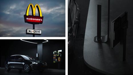 McDonalds relies on LG High Brightness