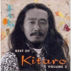 Kitaro Lyrics - LyricsPond