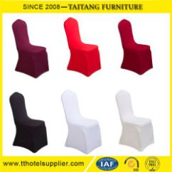 Cheap Chair Covers For Chairs With Arms Star Trek Captains 2 China Manufacturers Suppliers Made In New Style Spandex Cover Wholesale