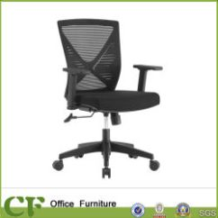 Swivel Chair Parts Indoor Hammock Hanging Kit Factory China New Style Boss Mesh Back Office