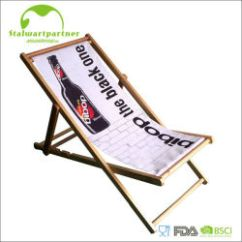 Wooden Frame Beach Chairs High Top Patio And Table China Chair Manufacturers Solid Pine Wood With 600d Ployster Fabric