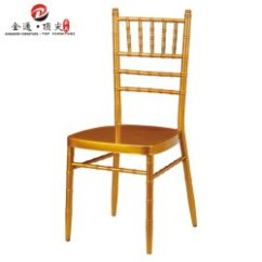 Chiavari Chairs Wholesale Balance Ball Desk Chair Reviews China Factory Suppiler Wedding Furniture Gold Color Metal For Party Event