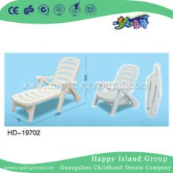 Cheap Plastic Lounge Chairs Rocking Chair With Footrest India China Beach Hd 19702